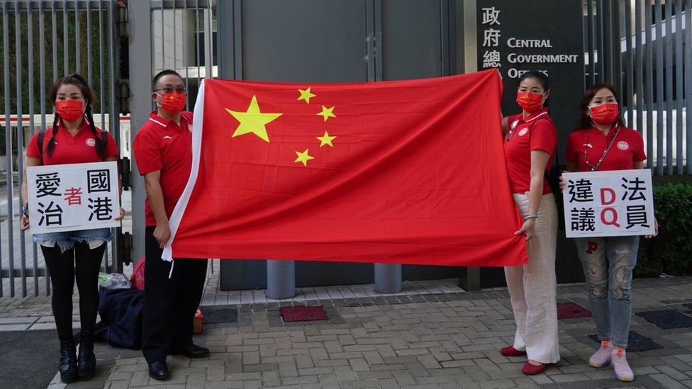 親北京團體代表在香港政府總部外集會表態擁護北京革除民主派議員職務決議(中新社圖片12/11/2020)