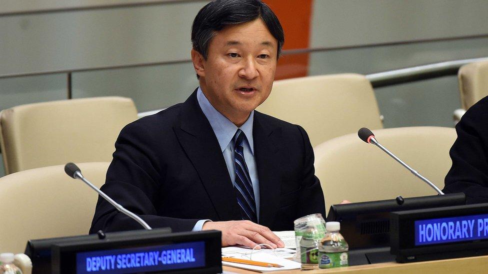 El príncipe Naruhito en la ONU.