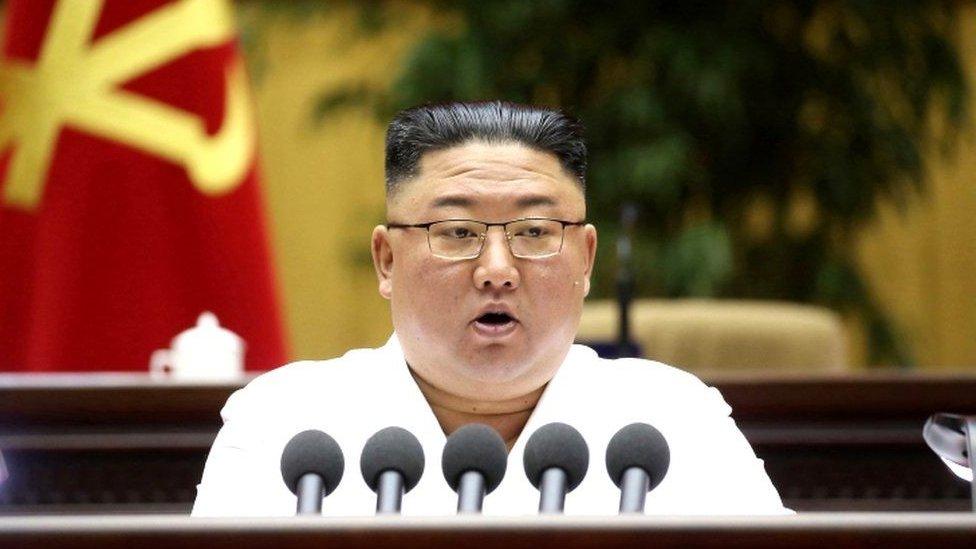 كيم جونغ أون