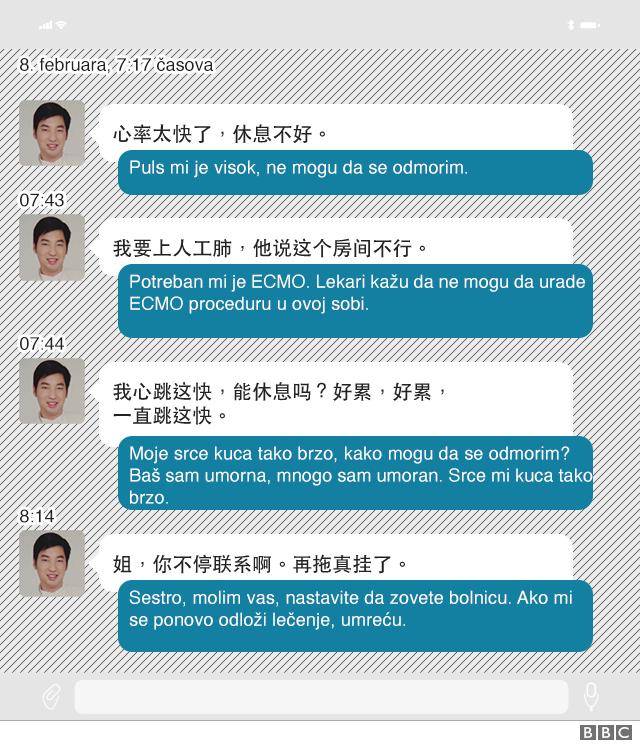 SMS prepiska