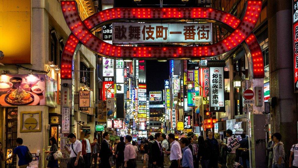 Distrito de Kabukich en Japón.
