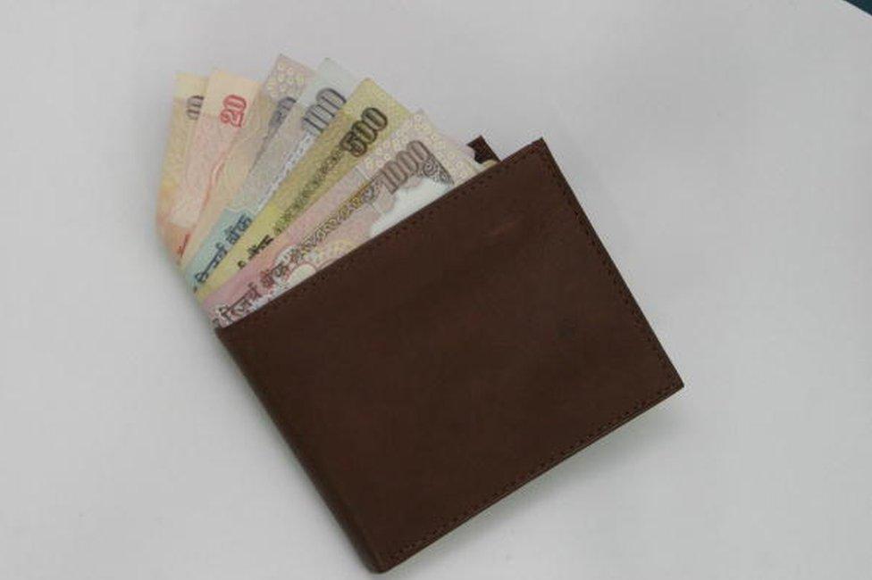 حافظة نقود