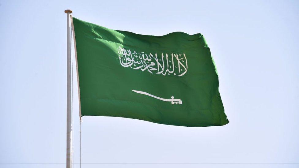 علة السعودية