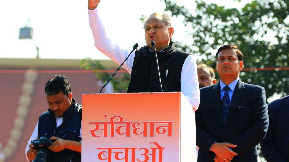 CAA के ख़िलाफ़ राजस्थान विधानसभा में भी प्रस्ताव पास