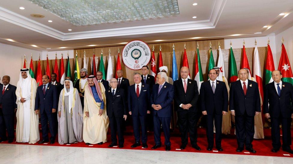القمة العربية الثلاثون في تونس