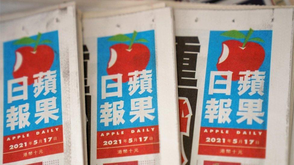 香港《蘋果日報》停刊