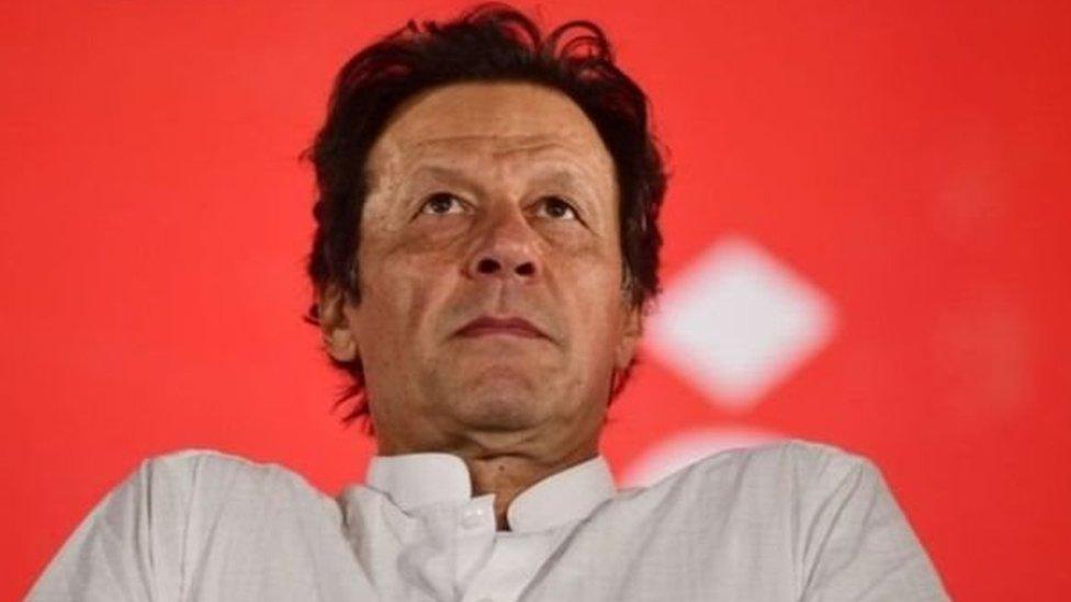 पाकिस्तान में आईएमएफ़ के बेलआउट पैकेज की शर्तों का विरोध
