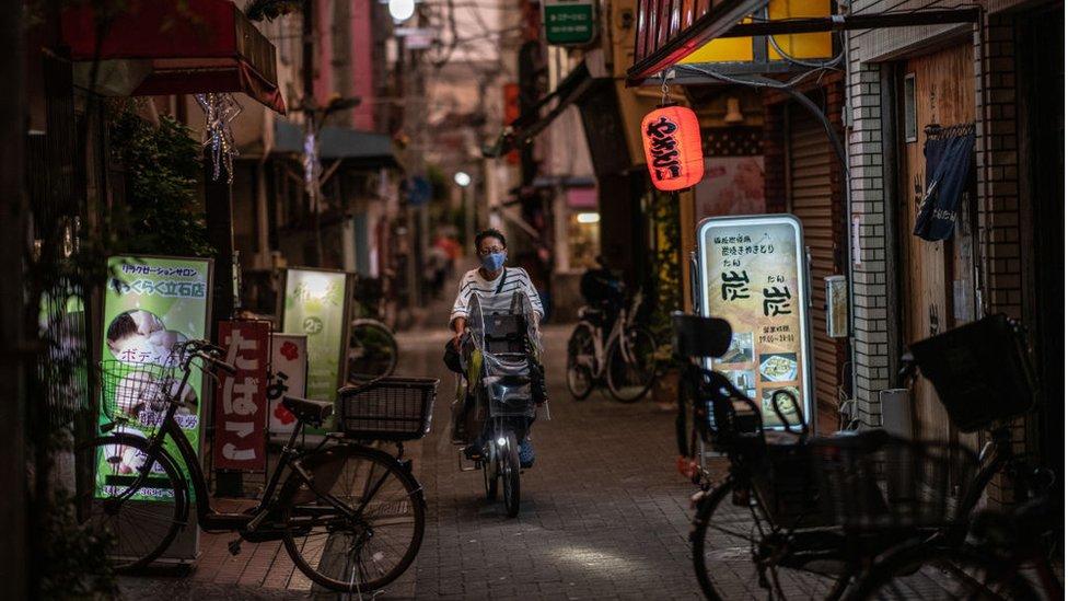 rua japonesa