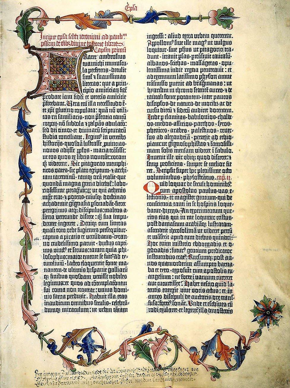 Página de la Biblia de Gutenberg