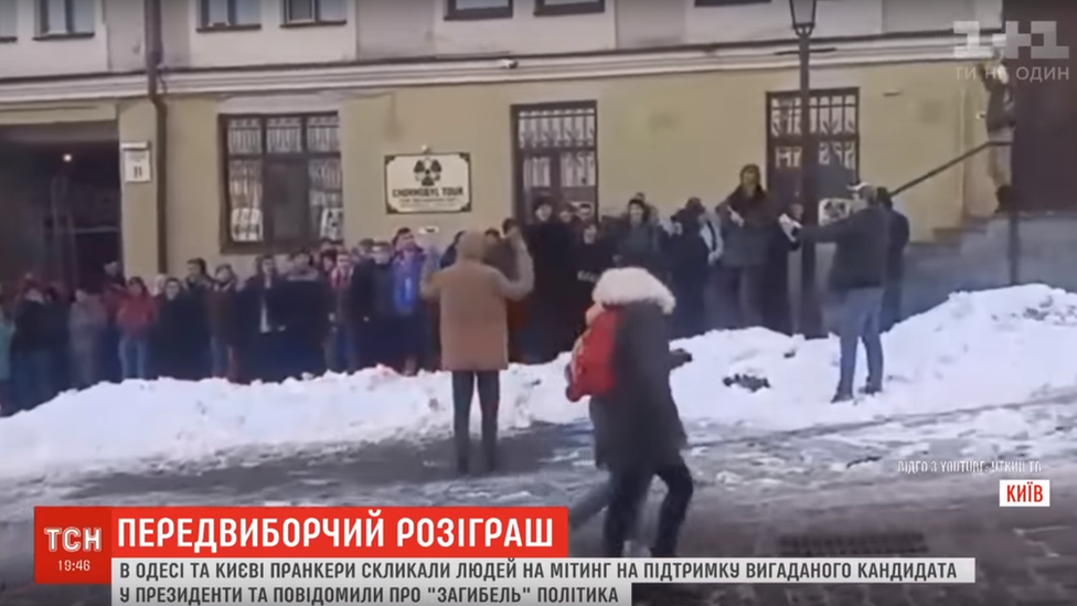 Lažni izborni skupovi u Kijevu 2019.