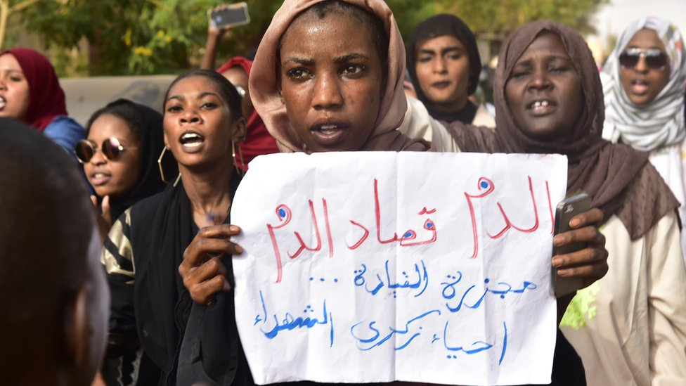 مظاهرات في الـ13 من يوليو/تموز تطالب بالقصاص لقتلى أحداث فض الاعتصام
