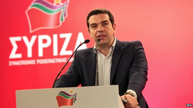 Greek Prime Minister Alexis Tsipras delivers a speech in Athens, Greece
