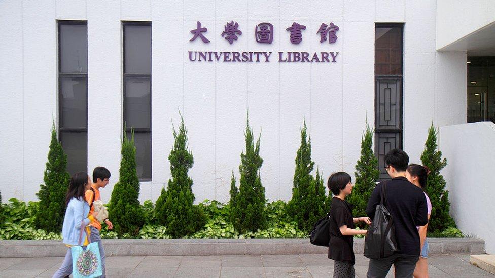 香港中文大學圖書館