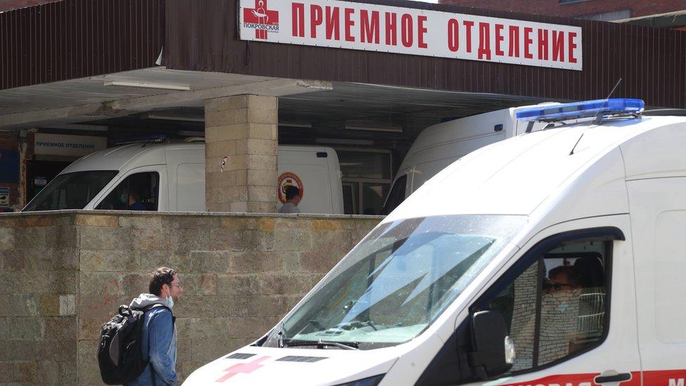 Коронавирус в России: число смертей в Москве бьет рекорд третий день подряд