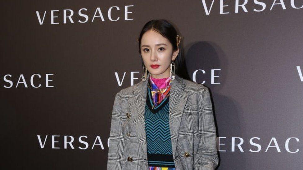 الممثلة يانغ مي