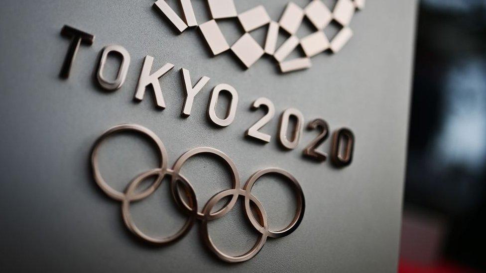 El logo de Tokyo 2020