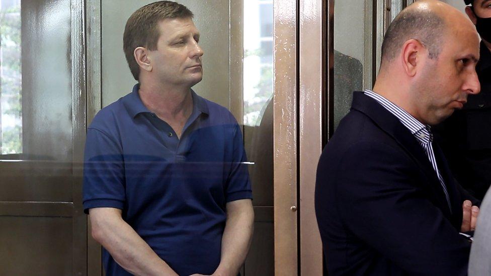 Расследование дела Сергея Фургала завершено. Вину он не признал