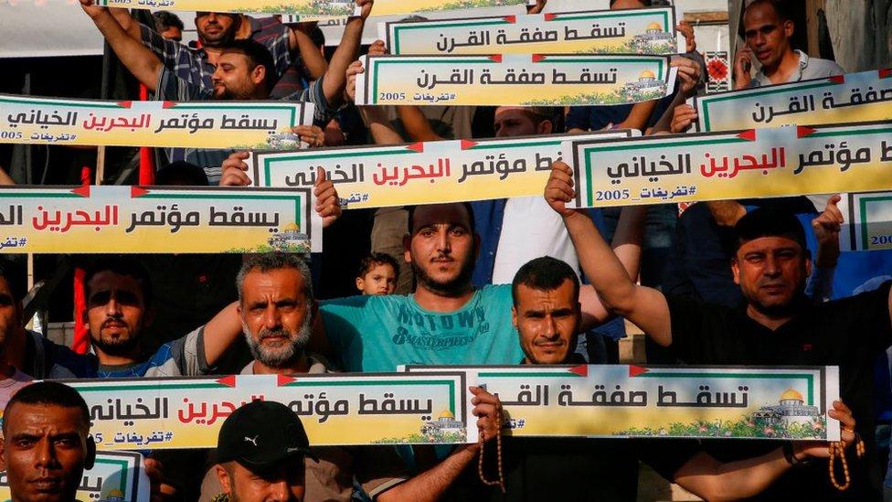تظاهرات عربية رافضة لصفقة القرن