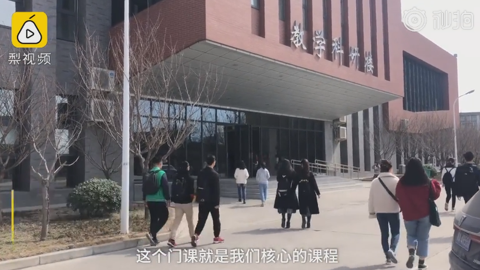 Henan University of Economics and Law