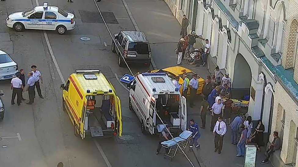 Scene of the crash in Moscow on 16 June 2018
