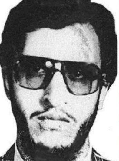 Saeed Emami