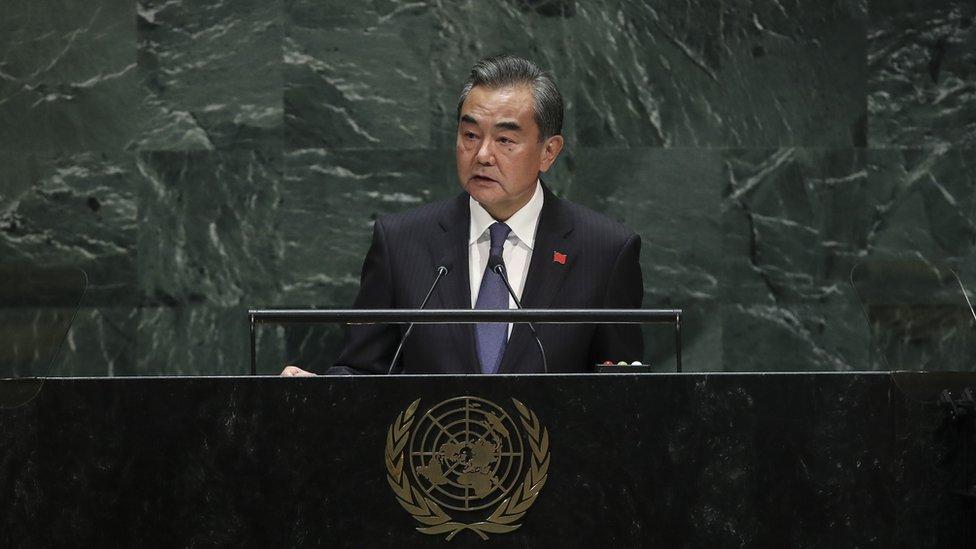 中國外交部長王毅在聯合國大會發言