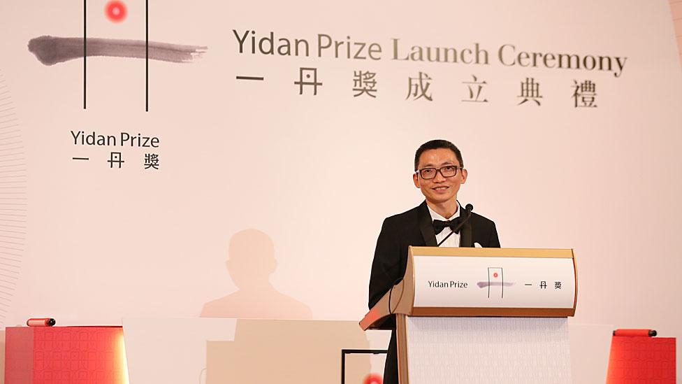 Yidan launch