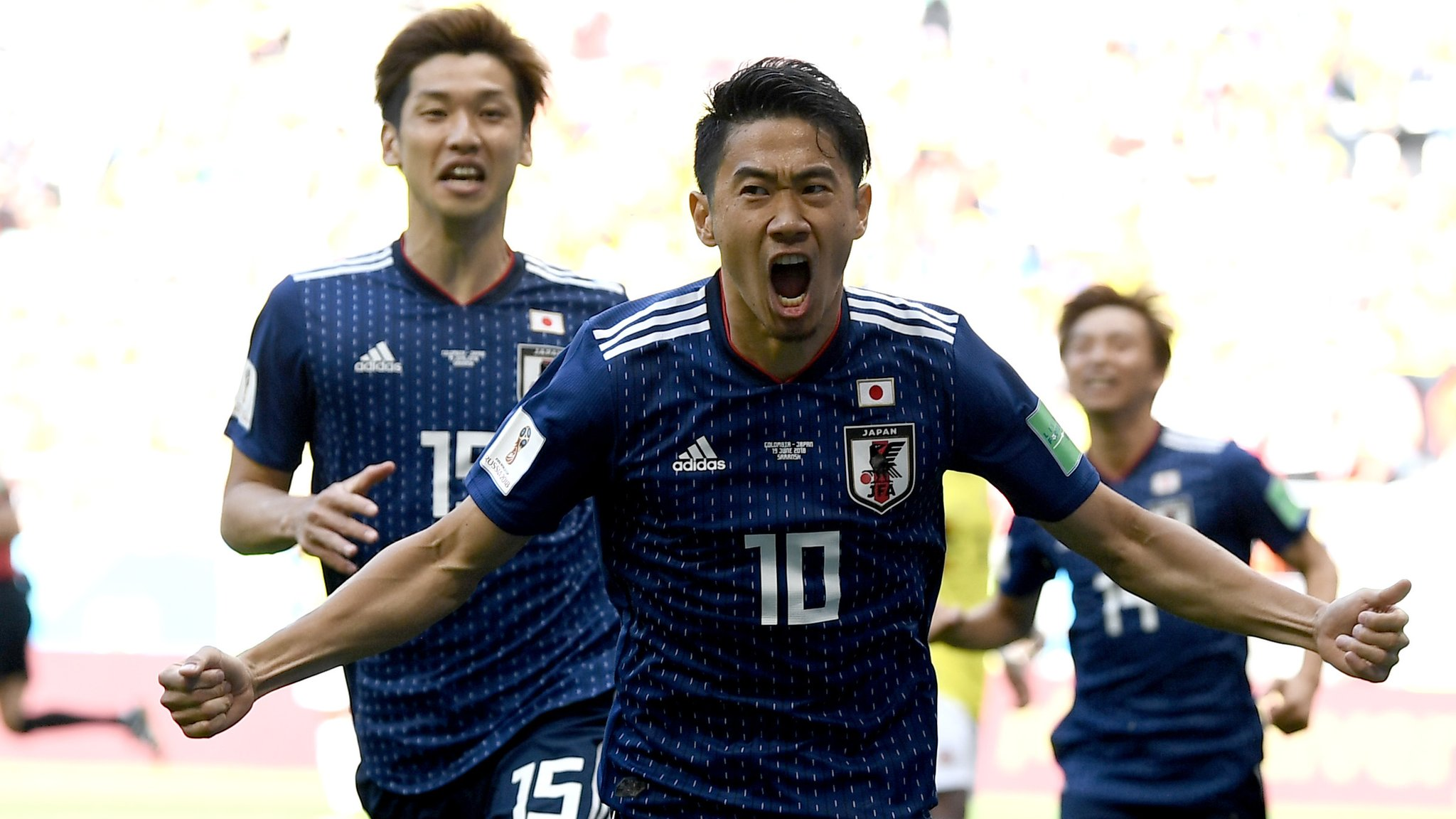 World Cup 2018: Colombia v Japan - how you rated the players