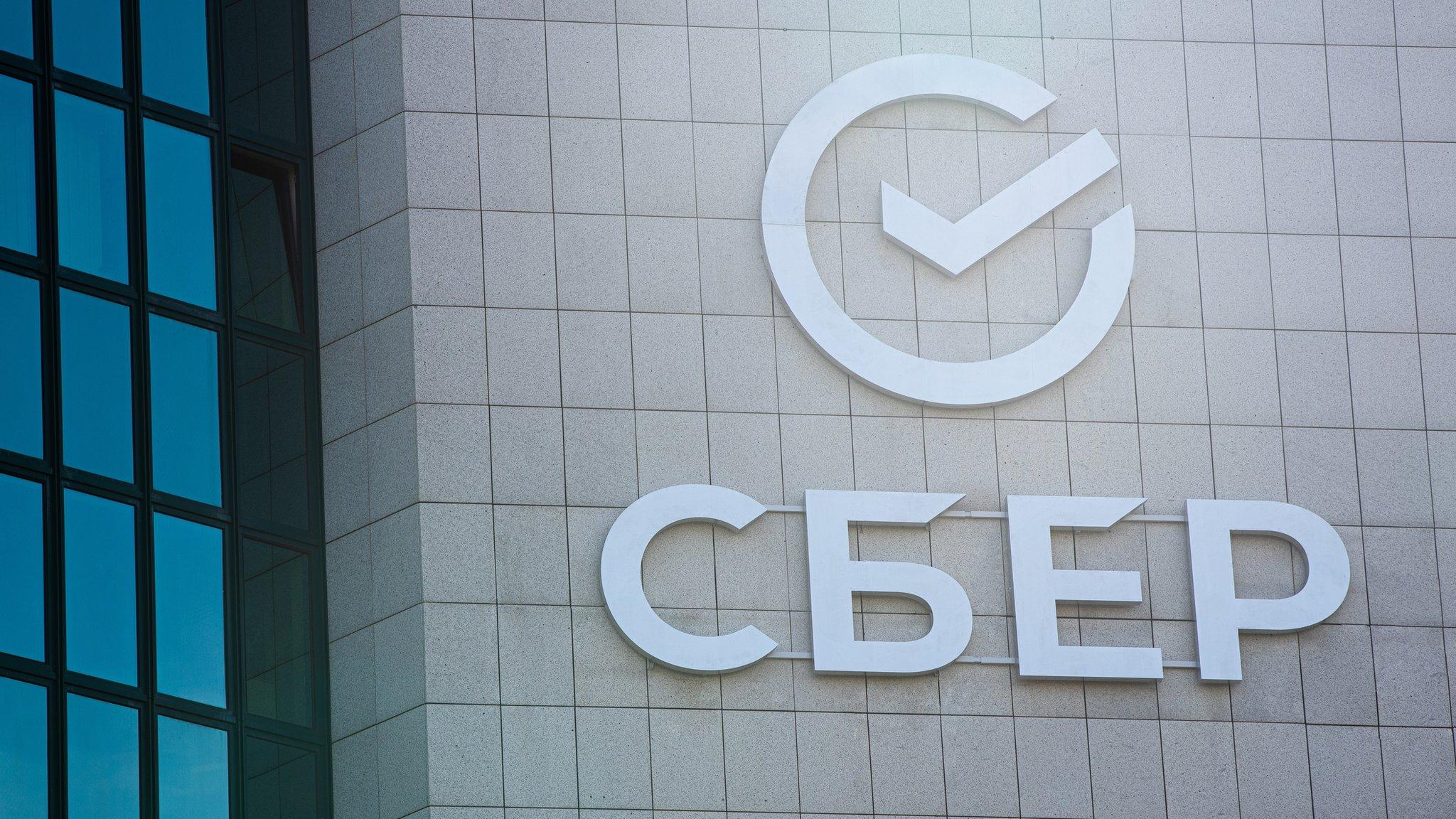 Сбербанк показал новый логотип, название и сервисы. Соцсети шутят