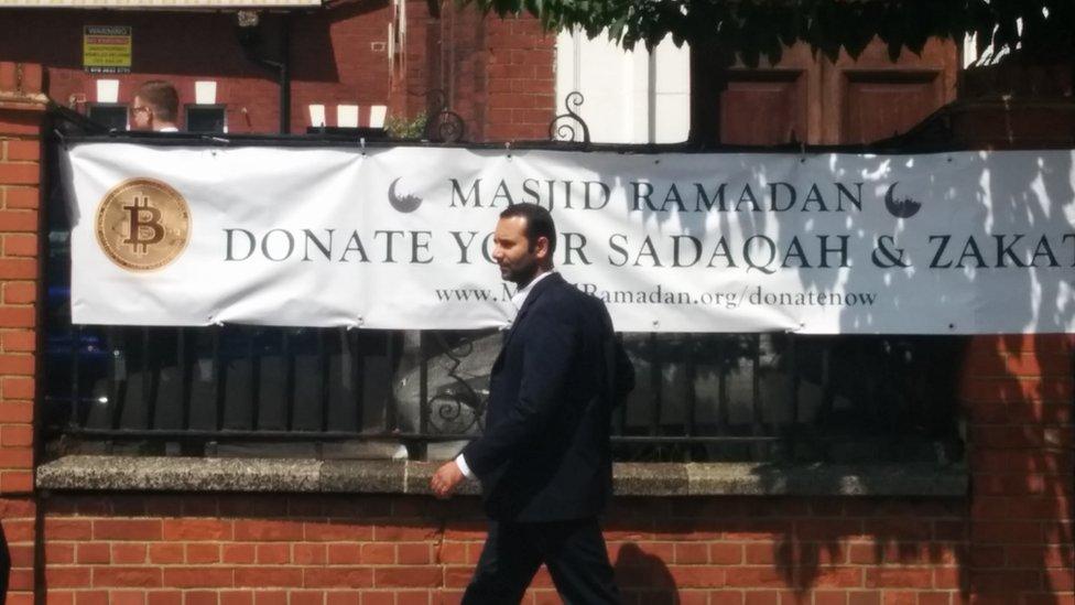 Masjid, London
