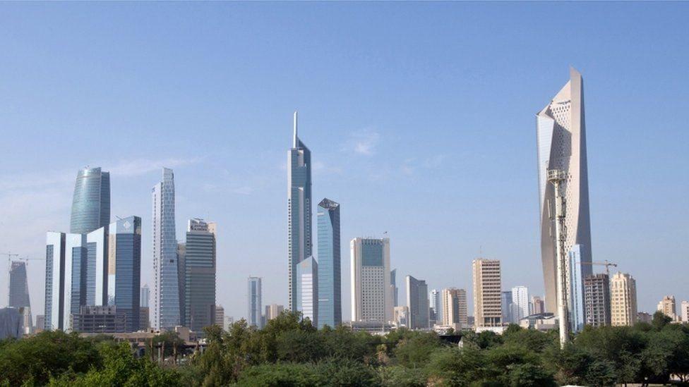 مدينة الكويت