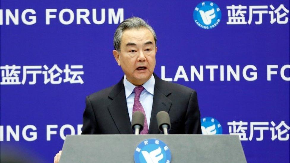 王毅出席藍廳論壇