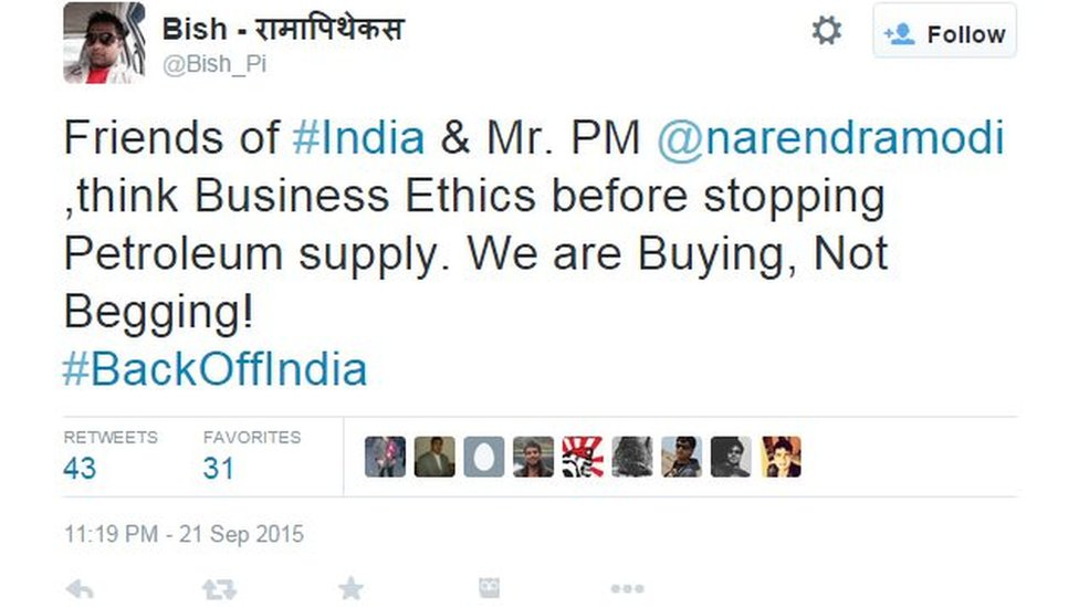Friends of #India & Mr. PM @narendramodi ,think Business Ethics before stopping Petroleum supply. We are Buying, Not Begging! #BackOffIndia