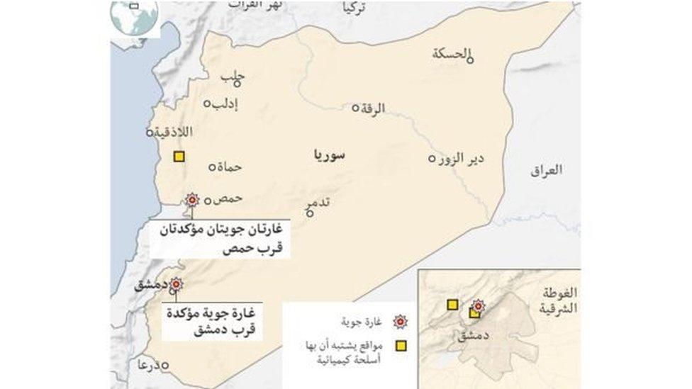 موقع الضربات العسكرية على سوريا
