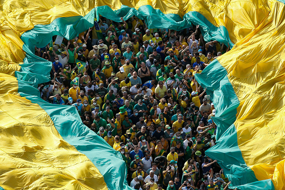 مدينة ساو باولو البرازيلية