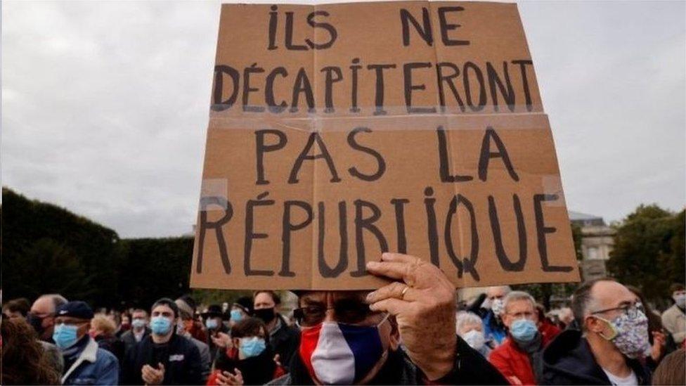 مظاهرة