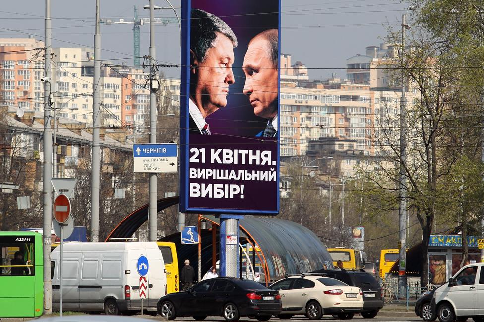 Porošenkov tim predstavlja izbore kao izbor između njihovog čoveka i ruskog predsednika