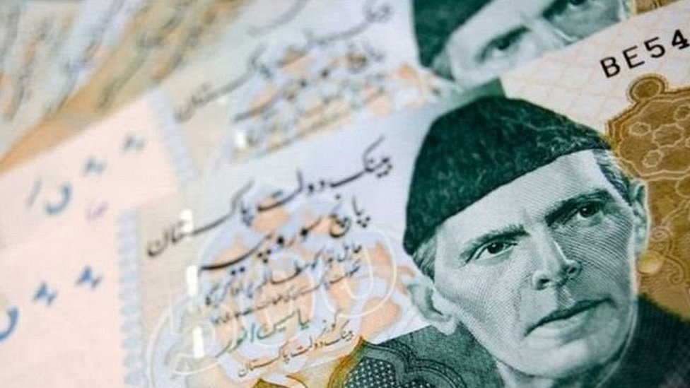 पाकिस्तानी रुपया
