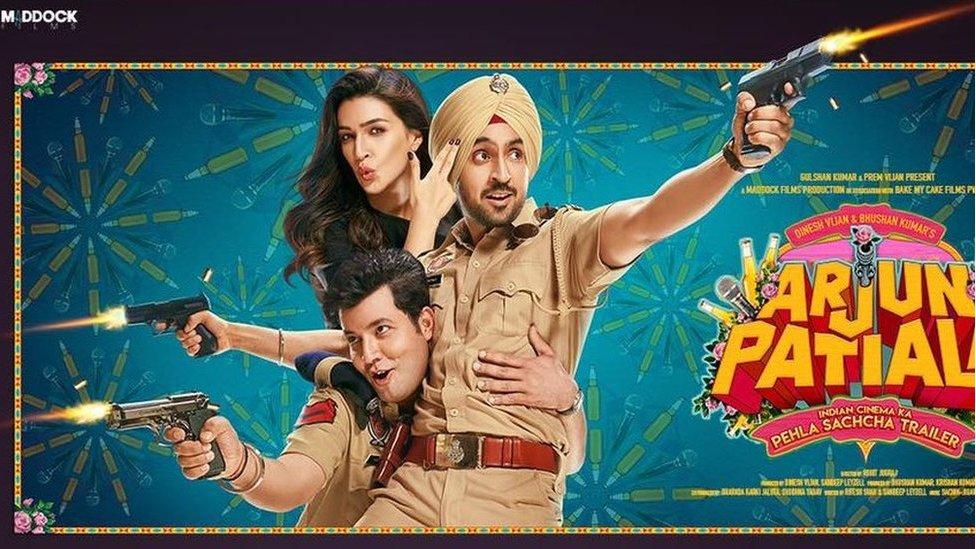 Poster for Arjun Patiala
