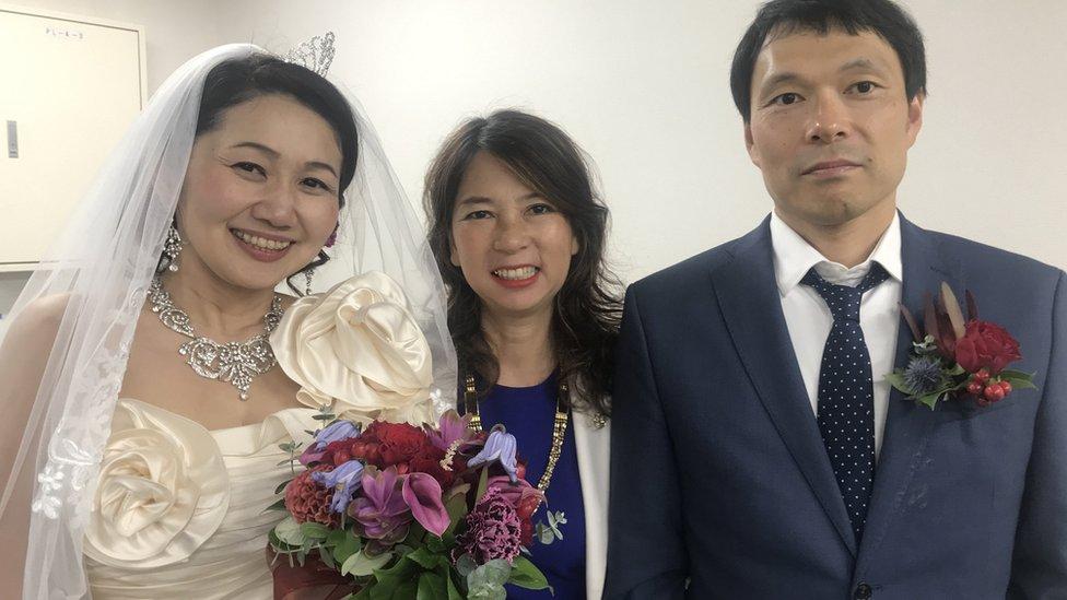 Cheiko Mitsui, Cheiko Date, ve Cheiko Mitsui