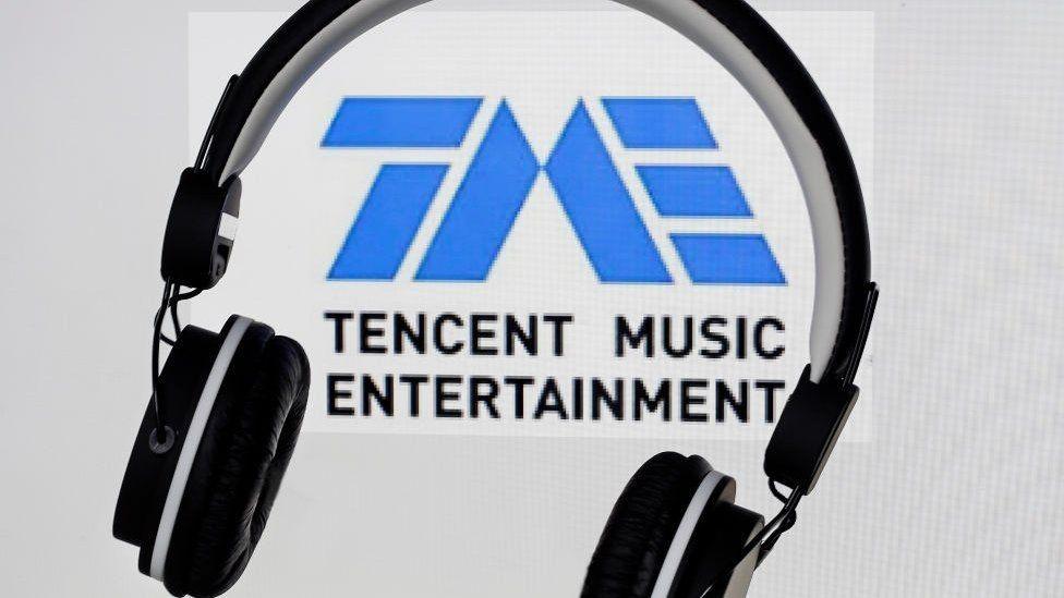 Logo de Tencent Music