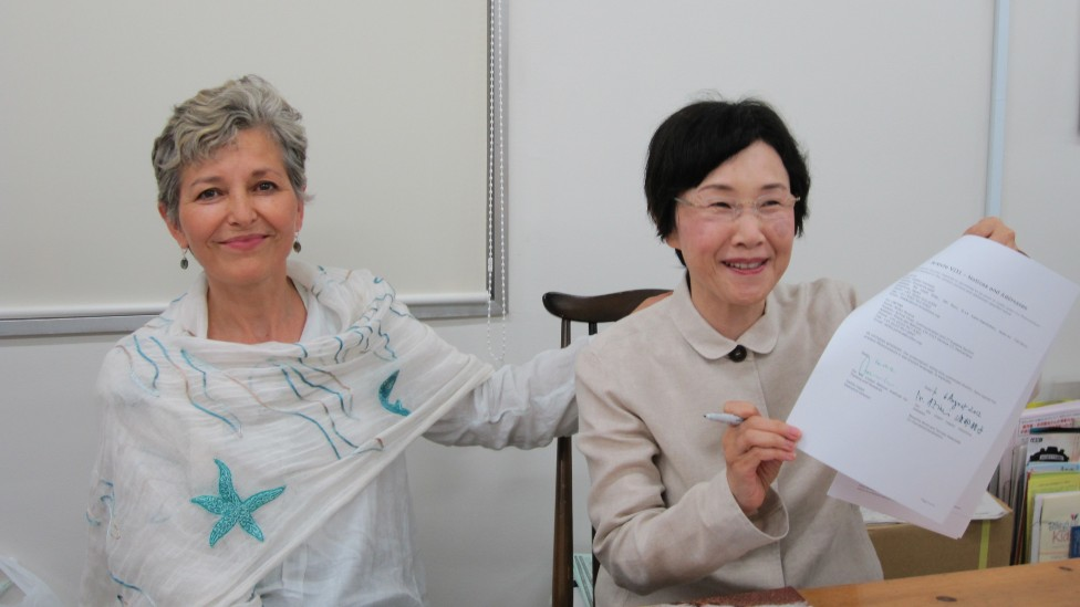 Nassrine Azimi y Tomoko Watanabe