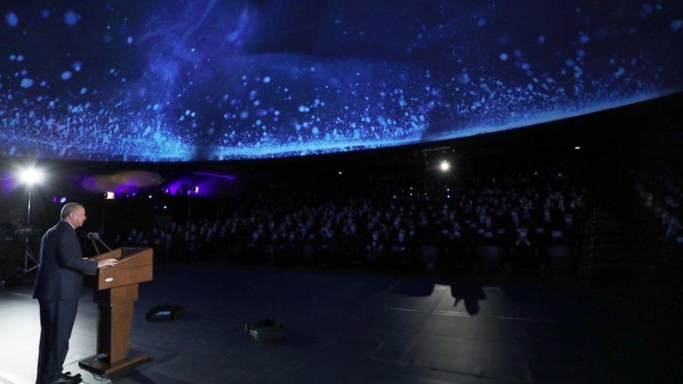 أردوغان في مؤتمر إعلان برنامج الفضاء التركي