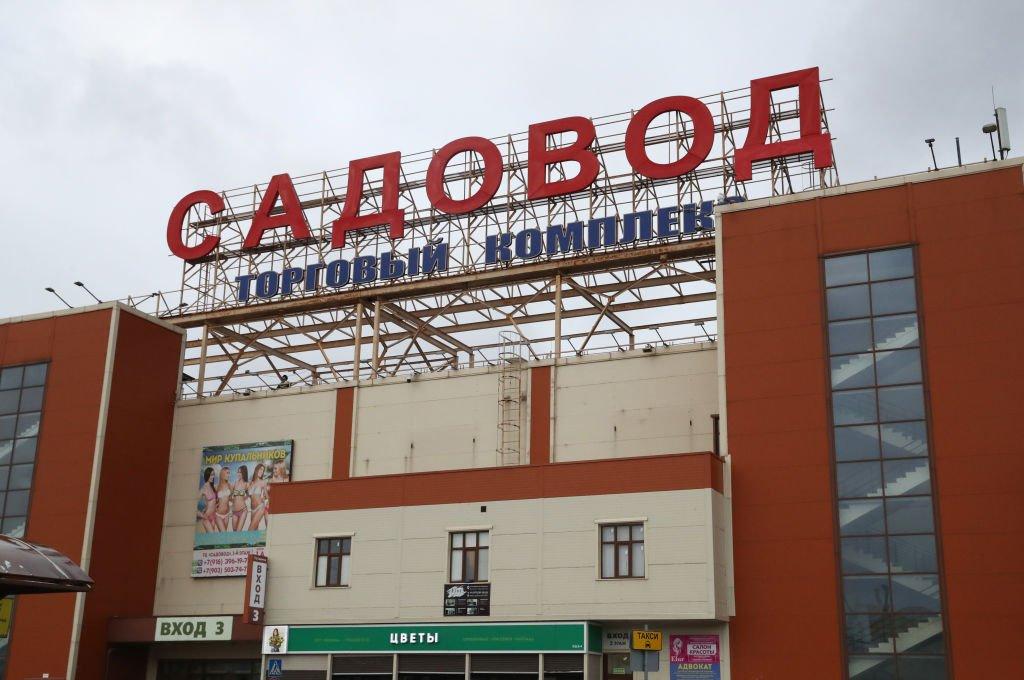莫斯科的薩達沃市場有大量華人聚集,當局目前已經關閉該市場。