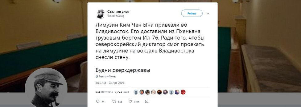 StalinGulag tweet in Russian