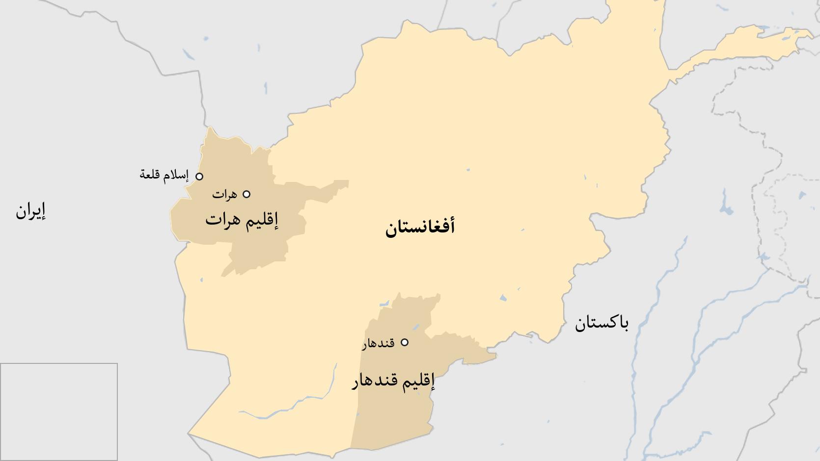 أفغانستان وحدودها مع إيران