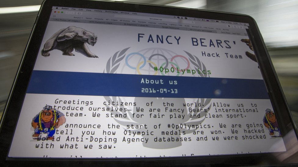 Fancy Bears web page - Sep 2016 file pic