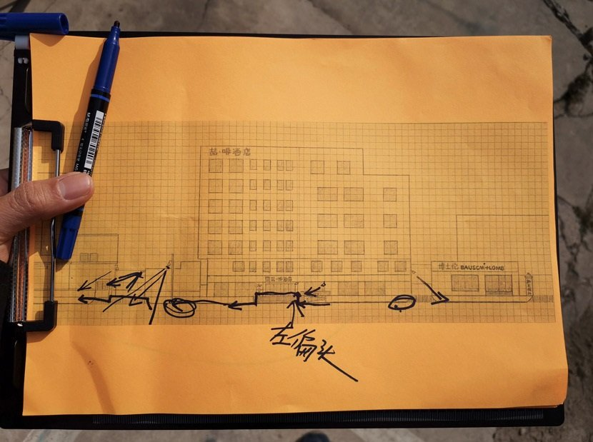 Deng's draft