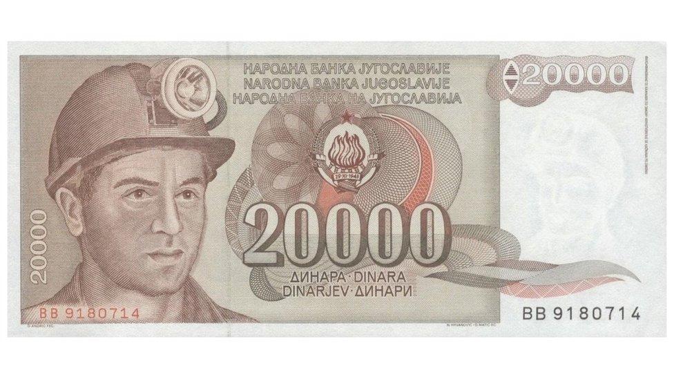 Alija Sirotanović na novčanici od 20.000 dinara