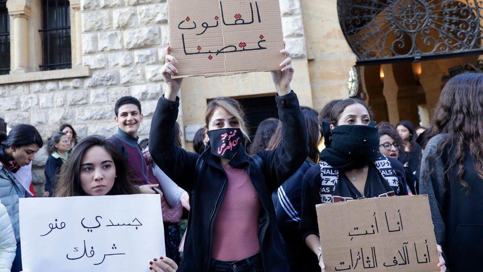مظاهرة ضد التحرش